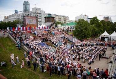 Хором славим Россию. День России 12 июня 2019