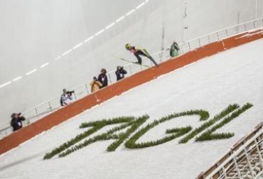 Этап Кубка мира FIS по прыжкам с трамплина 2018