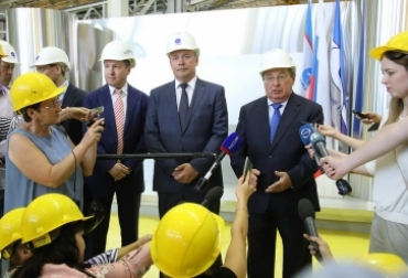 Презентация нового прокатного комплекса ОАО «КУМЗ»