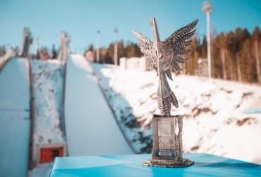Этап Кубка мира FIS по прыжкам с трамплина 2019