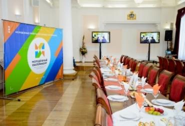 День молодежи Екатеринбург 2019. Торжественный приём Главы города.