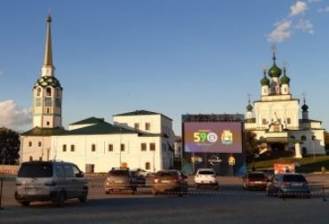 День города Соликамска 2020